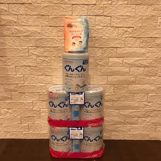 ワコウドウ(和光堂)の粉ミルク ぐんぐん 5缶 おしりふき付き(その他)