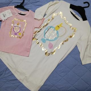 レディー(Rady)の親子おそろいS(Tシャツ(長袖/七分))