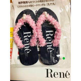 ルネ(René)の【新品】Rene ルネ ノベルティ ビーチサンダル ピンク(ビーチサンダル)