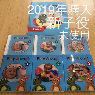 Disney - DWE  プレイアロング DVD ディズニー英語システム ワールドファミリー