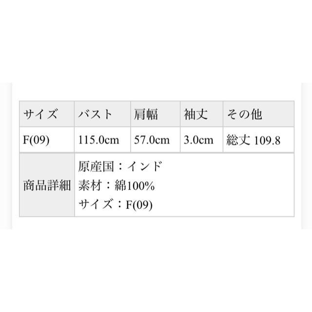 STUDIO CLIP(スタディオクリップ)のソフトボイルSKPFSOP レディースのワンピース(ロングワンピース/マキシワンピース)の商品写真