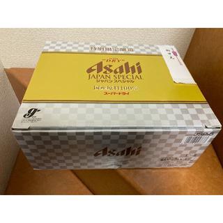アサヒ(アサヒ)のyumiさん専用アサヒスーパードライ夏限定トリプルセット JSP-5 20缶(ビール)