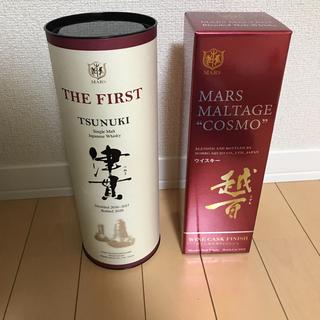 マース(MARS)の津貫 the first マルス 本坊酒造 越百 ワインカスク セット(ウイスキー)