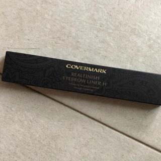 カバーマーク(COVERMARK)の新品 未使用さ カバーマーク アイブロウライナー H(アイブロウペンシル)