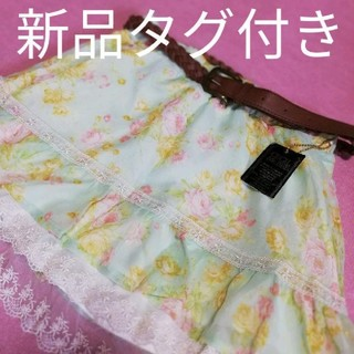 CECIL McBEE - 新品タグ付き★  セシルマクビー★ベルト付花柄シフォンスカート★可愛い♪