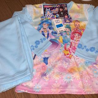 バンダイ(BANDAI)のプリキュア 光るパジャマ ブルー 120センチ 新品(パジャマ)