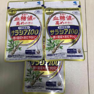 コバヤシセイヤク(小林製薬)の小林製薬 サラシア 20日分(ダイエット食品)