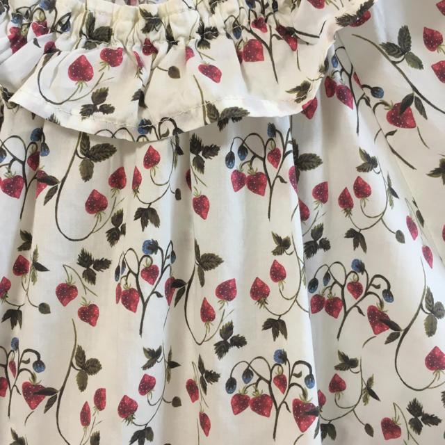 リバティ❁襟フリルブラウス キッズ/ベビー/マタニティのキッズ服女の子用(90cm~)(ブラウス)の商品写真