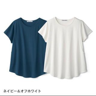 ベルメゾン(ベルメゾン)の授乳しやすいマタニティTシャツ(マタニティトップス)