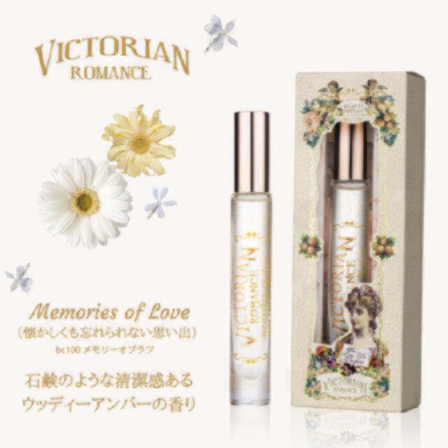 メモリーオブラブ コスメ/美容の香水(香水(女性用))の商品写真