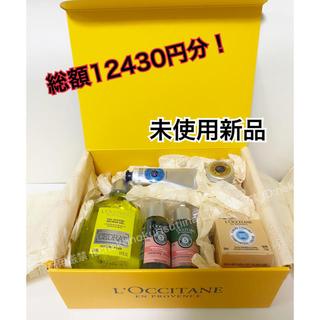 ロクシタン(L'OCCITANE)の総額12430円 ロクシタン 保湿セット ギフト セット(ボディクリーム)