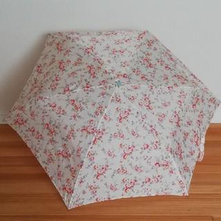 キャスキッドソン(Cath Kidston)のキャスキッドソン 折りたたみ傘(傘)
