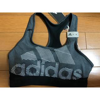 adidas - adidasスポーツブラヨガウェア