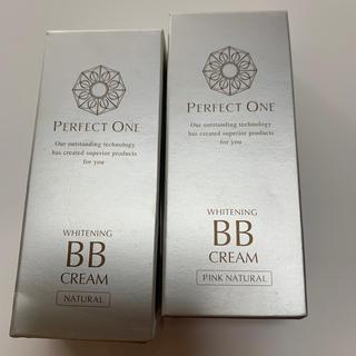 パーフェクトワン(PERFECT ONE)のパーフェクトワン薬用ホワイトニングBBクリーム ファンデーション(ファンデーション)