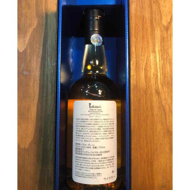 イチローズモルト ワールドブレンデッドウイスキー リミテッドエディション 食品/飲料/酒の酒(ウイスキー)の商品写真
