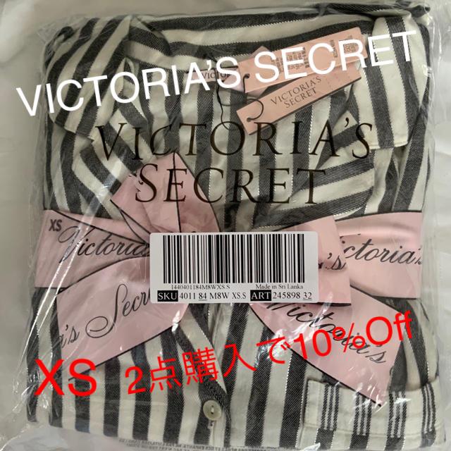 Victoria's Secret(ヴィクトリアズシークレット)のVictoria's Secret パジャマセット、アメリカサイズXS☆ レディースのルームウェア/パジャマ(パジャマ)の商品写真