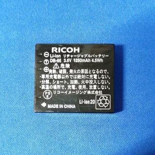 リコー(RICOH)のGR2用 純正バッテリー DB65 ケース付き(デジタル一眼)