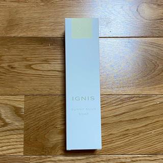 イグニス(IGNIS)のイグニス サニーサワー ソープ(洗顔料)