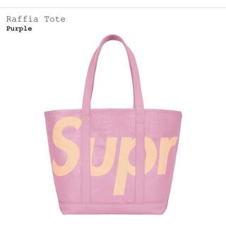 Supreme - Raffia Tote