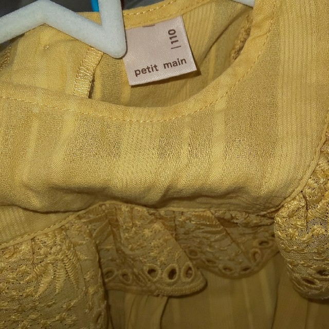 petit main(プティマイン)のプティマイン フリル トップス 110 ノースリーブ 姉妹 おそろい キッズ/ベビー/マタニティのキッズ服女の子用(90cm~)(Tシャツ/カットソー)の商品写真