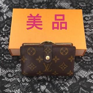 LOUIS VUITTON - 美品・Louis Vuitton ルイヴィトン 長財布