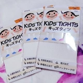 Atsugi - ATSUGI アツギ タイツ ホワイト 白 身長 125〜145 cm 幼稚園
