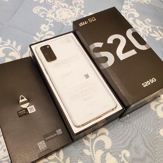 Galaxy - 新品Galaxy S20 5G au SCG01 クラウドホワイト