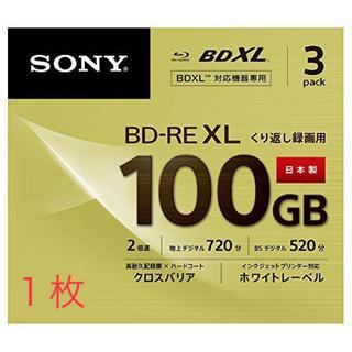 ソニー(SONY)の【1枚】 SONY ソニー BD-RE XL 2倍速 未使用 開封済み②(ブルーレイレコーダー)