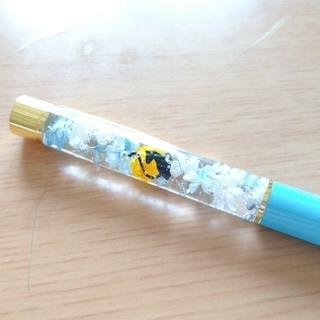 ハーバリウムボールペン(その他)