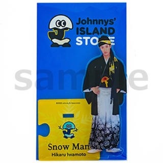 Johnny's - Snow Man 岩本照 アクリルスタンド