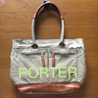 PORTER - 《PORTER》トートバッグ