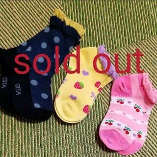 ベルメゾン - 新品☆女の子靴下16~18cm