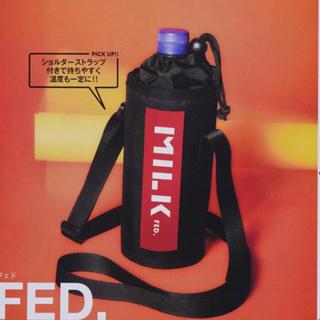 ミルクフェド(MILKFED.)のミルクフェド ペットボトルホルダー(弁当用品)