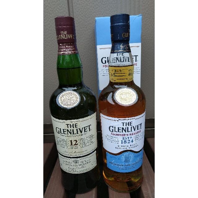 【最終値下‼️】ザグレンリベット12年・同ファウンダーズリザーブ 食品/飲料/酒の酒(ウイスキー)の商品写真