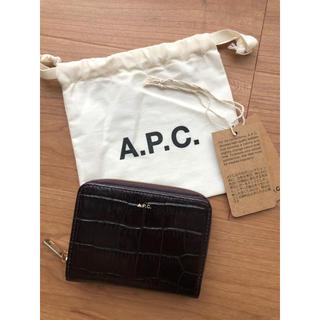 アーペーセー(A.P.C)のA.P.C  Emmanuelle コンパクト財布 クロコ 型押し(財布)