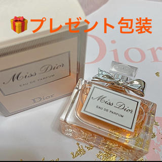 Christian Dior - Dior ミスディオール 香水 オードゥパルファン 5ml サンプル 箱有り