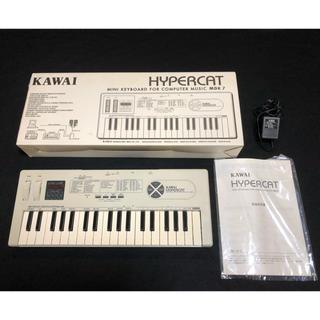 KAWAI HYPERCAT MDK7 MIDI キーボード カワイ(MIDIコントローラー)