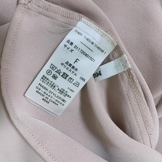 MURUA(ムルーア)のトップス レディースのトップス(シャツ/ブラウス(長袖/七分))の商品写真