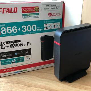 Buffalo - バッファロー BUFFALO ルーター Wi-Fi 無線LAN