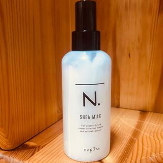NAPUR - お値下げ中‼️未使用に近い シアミルク ミルクトリートメント