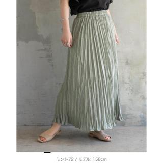 LOWRYS FARM - 新品未使用 タグ付き ローリーズファーム ワッシャープリーツスカート