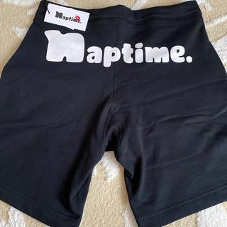 AAA - Naptime
