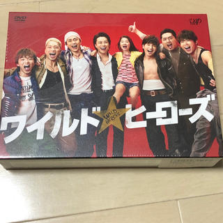 エグザイル トライブ(EXILE TRIBE)のワイルドヒーローズ DVDBOX(TVドラマ)