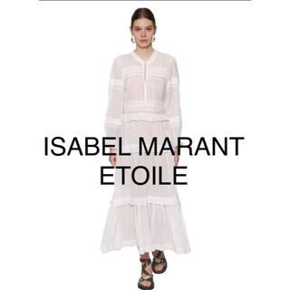 Isabel Marant - 【滝沢カレン着用 isabel marant etoile】マキシワンピース