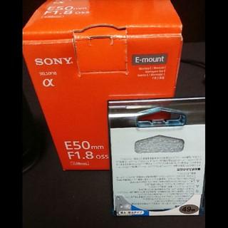 SONY - sony E50mm f1.8