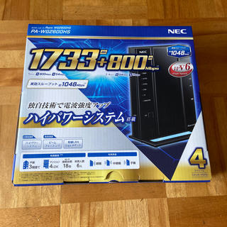NEC - 新品 NEC 無線ルーター aterm WG2600HS