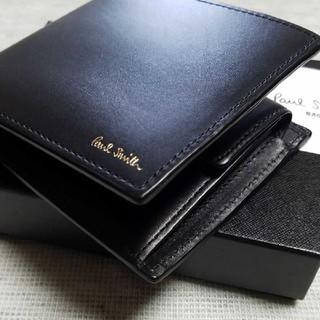 ポールスミス(Paul Smith)の贈り物に!ポール・スミス 二つ折財布(折り財布)
