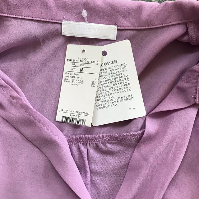 DRESKIP(ドレスキップ)のDRESKIP 七分袖ブラウス 未使用 レディースのトップス(シャツ/ブラウス(長袖/七分))の商品写真