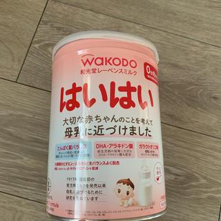 ワコウドウ(和光堂)の【ほぼ送料代のみ】粉ミルク 空き缶 個数選べます(その他)
