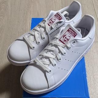 adidas - スタンスミス 限定カラー 23cm